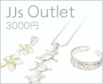 JJs Outlet 3000円